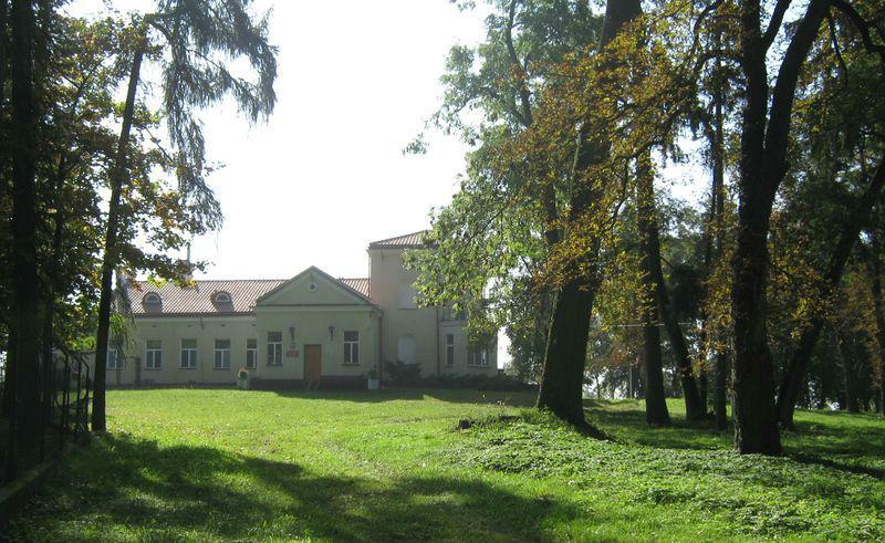 Dom Pomocy Społecznej w Kątach
